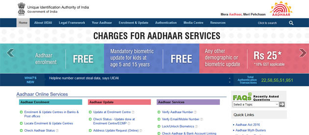 UIDAI-Website
